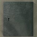 牆上的鐵盒.png