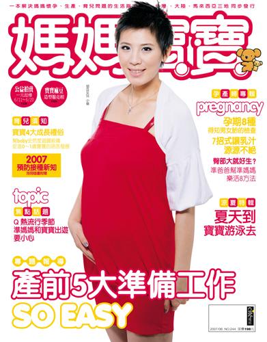 9606MB_cover.jpg