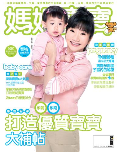 9607MB_cover.jpg