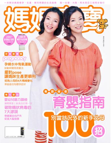 9610MB_cover.jpg