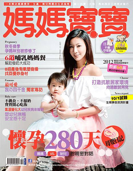 201210MB-cover