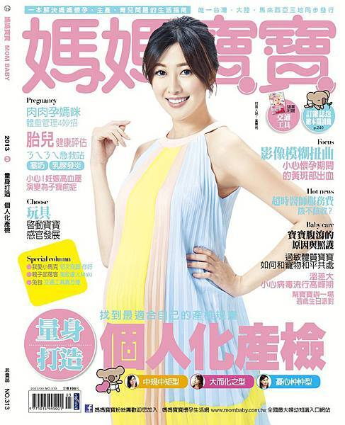 201303MB-cover-2