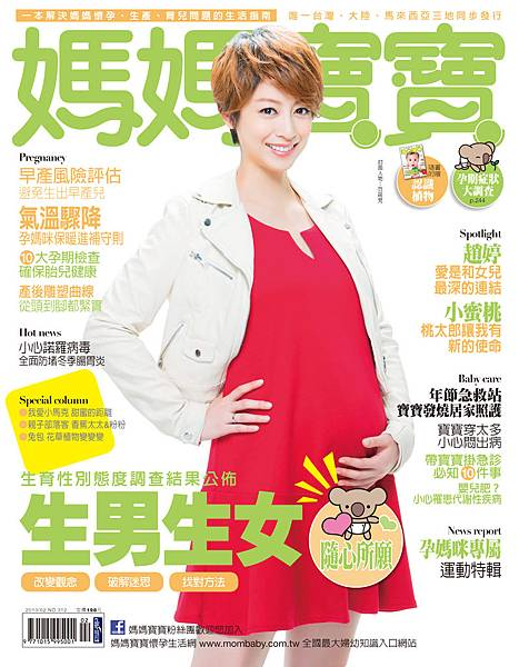 201302MB-cover-1