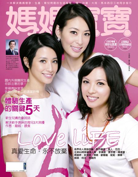 9804MB-cover(450).jpg
