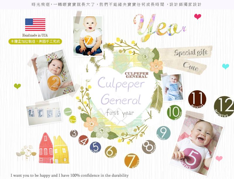 culpeper-general-001