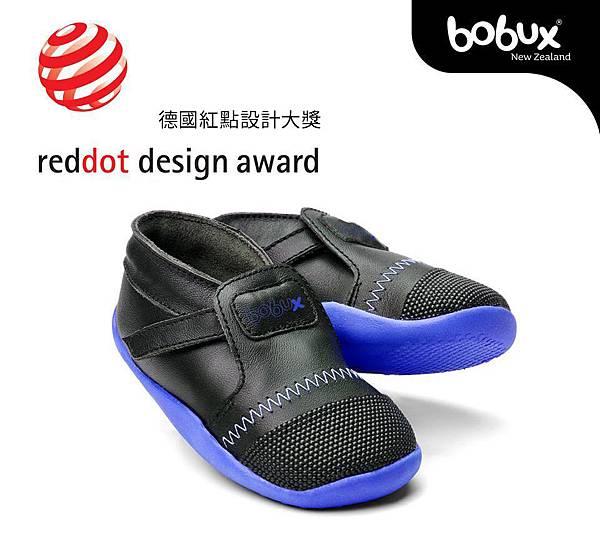bobux-146a