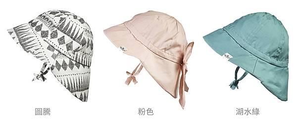 遮陽帽.jpg