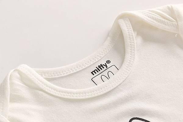 MIUDPCRE8_1.jpg
