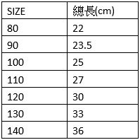 size-3.JPG