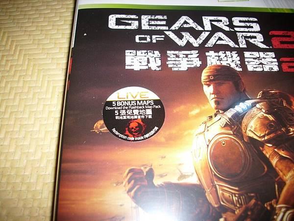 Gear of War 2_0004.JPG