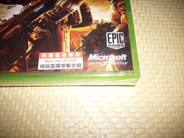 Gear of War 2_0005.JPG