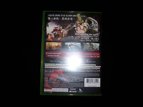 Gear of War 2_0008.JPG