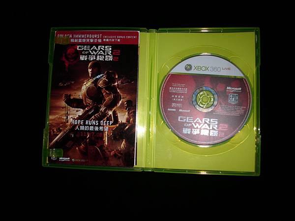 Gear of War 2_0009.JPG