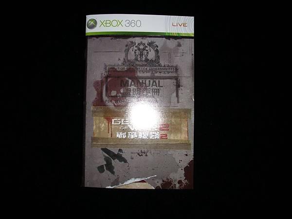 Gear of War 2_0011.JPG