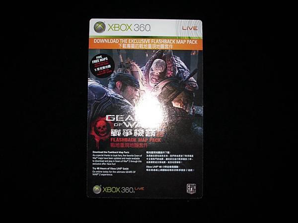 Gear of War 2_0015.JPG