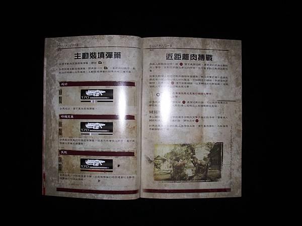 Gear of War 2_0022.JPG