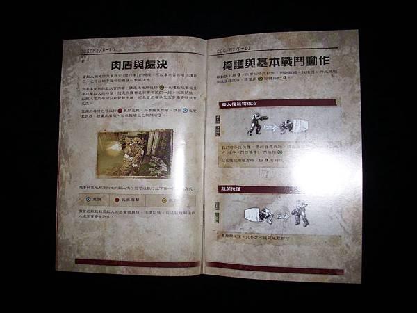 Gear of War 2_0023.JPG