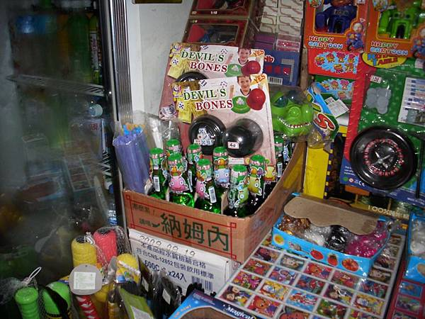 2008.10.19_JiouFen Old Store_0016.JPG