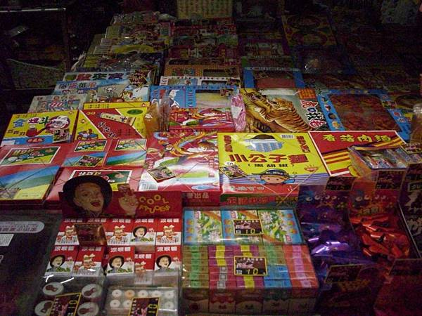 2008.10.19_JiouFen Old Store_0018.JPG