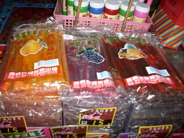 2008.10.19_JiouFen Old Store_0021.JPG