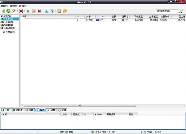 Speed1M_0001.jpg