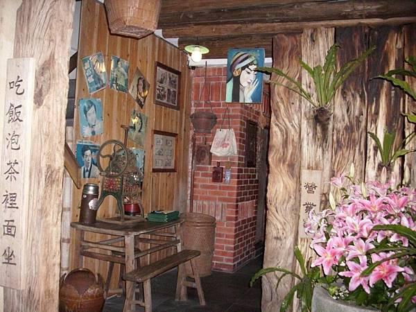 2008.09.16_JiouFen Old Street_0018.jpg
