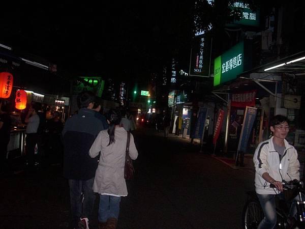 2008.11.22_GuangHuaMarkets_0008.jpg