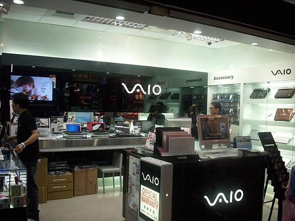 2008.11.22_GuangHuaMarkets_0022.jpg
