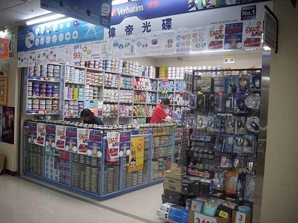 2008.11.22_GuangHuaMarkets_0025.jpg