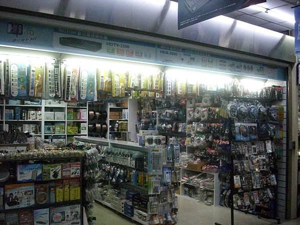2008.11.22_GuangHuaMarkets_0028.jpg