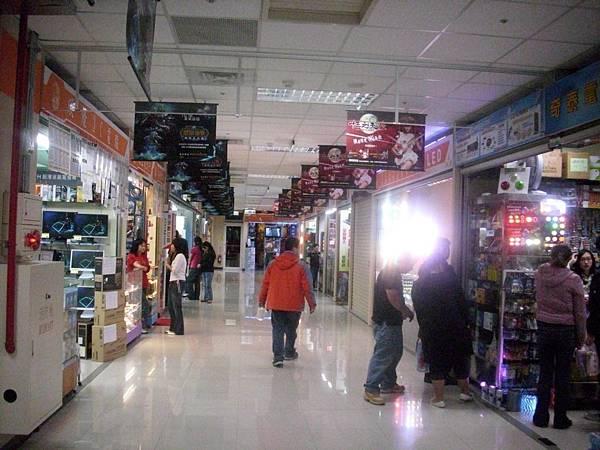 2008.11.22_GuangHuaMarkets_0034.jpg