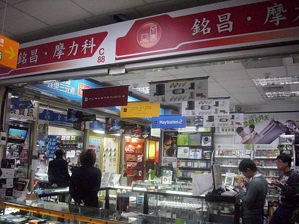 2008.11.22_GuangHuaMarkets_0035.jpg