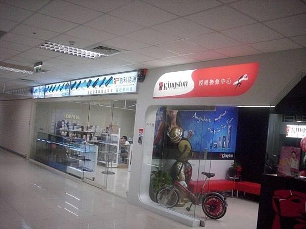 2008.11.22_GuangHuaMarkets_0038.jpg