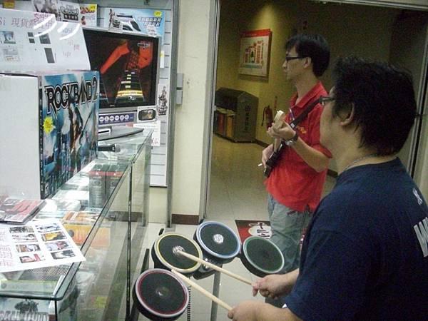 2008.11.22_GuangHuaMarkets_0039.jpg