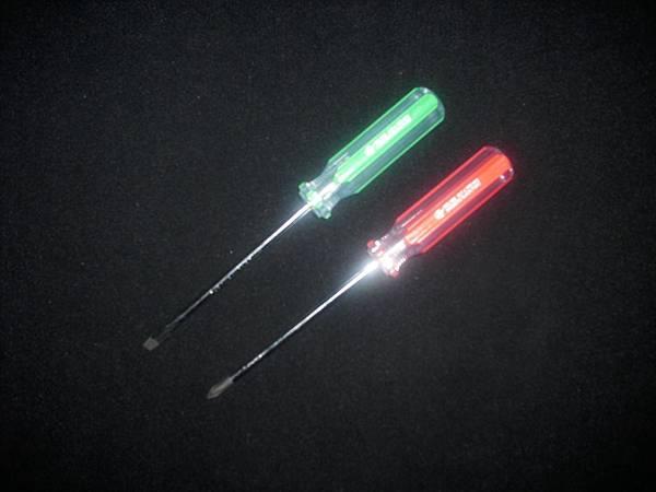 2008.11.22_GuangHuaMarkets_0044.JPG