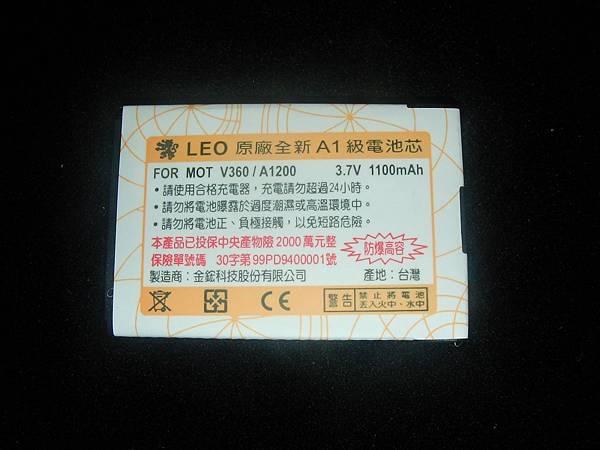 2008.11.22_GuangHuaMarkets_0046.jpg