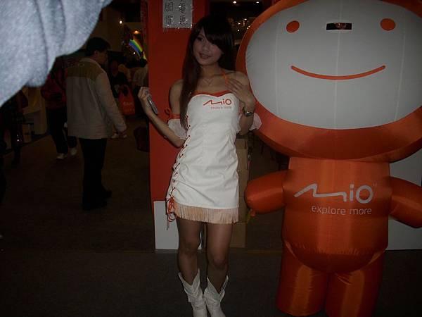 2008.12.02.ITMonth103.jpg