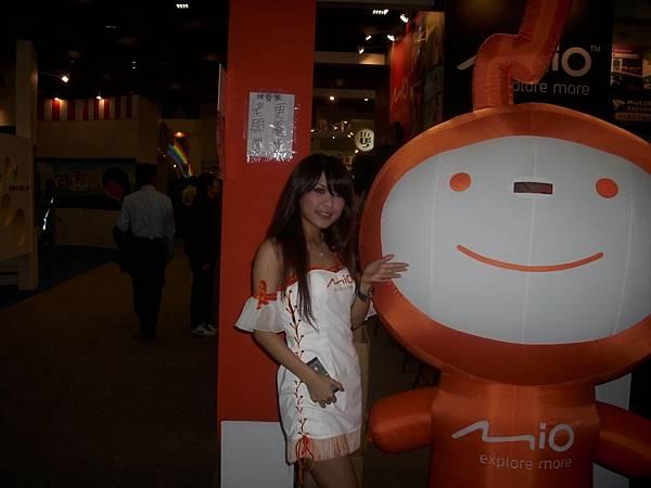 2008.12.02.ITMonth110.jpg