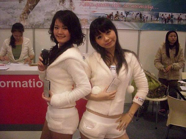 2008.12.02.ITMonth166.jpg