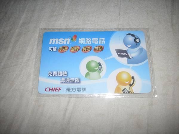 2008.12.02.ITMonth009.jpg