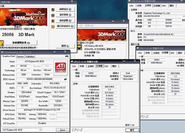AMD4850_ATI4670_3D01_0001.jpg