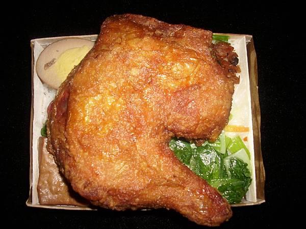 2009.01.12_Dinner Fried Chicken Rice Box_0004.JPG