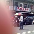 2009.04.12_聯發芋冰老店~傳統美味-三色冰淇淋_0005.jpg