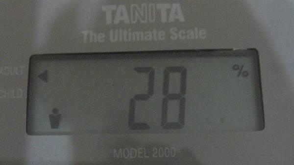 2009.06.06_莫名一言的減肥日記_0002.jpg