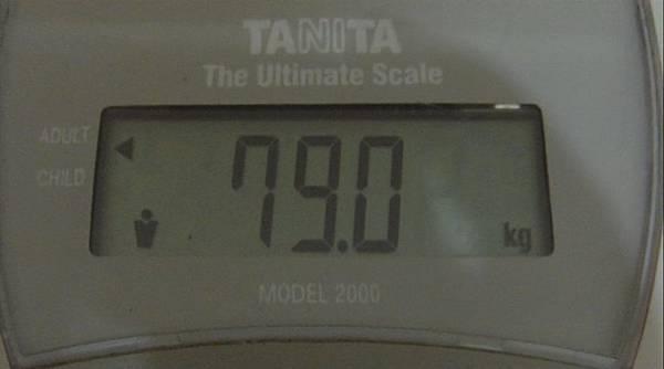 2009.07.12_莫名一言的減肥日記_0001.jpg