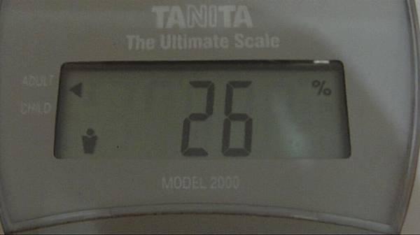 2009.07.12_莫名一言的減肥日記_0002.jpg