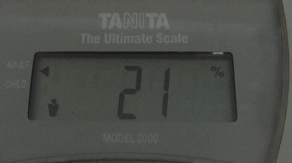 2009.08.04_莫名一言的減肥日記_0002.jpg