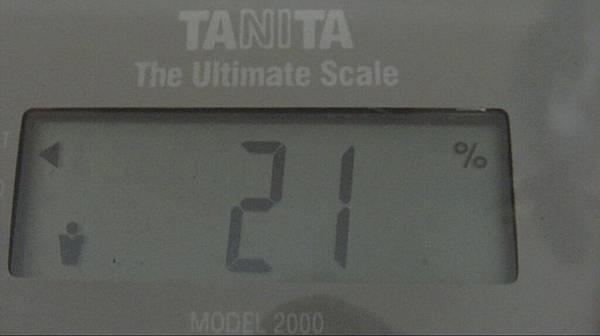 2009.08.08_莫名一言的減肥日記_0002.jpg