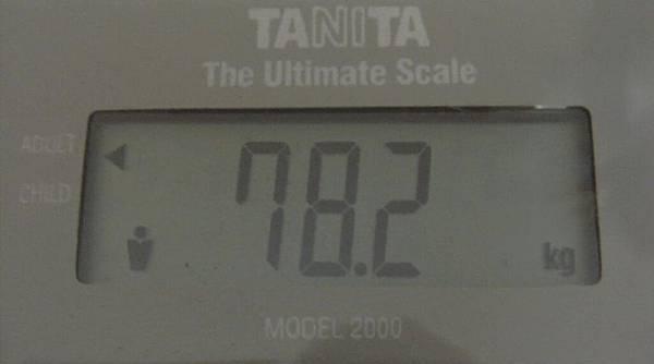2009.08.10_莫名一言的減肥日記_0001.jpg