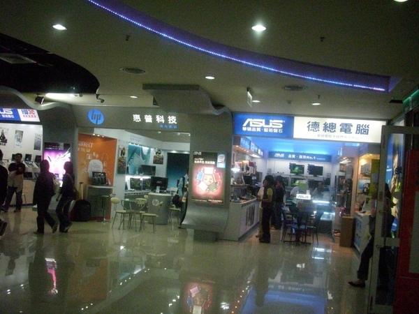2008.11.22_GuangHuaMarkets_0006.jpg